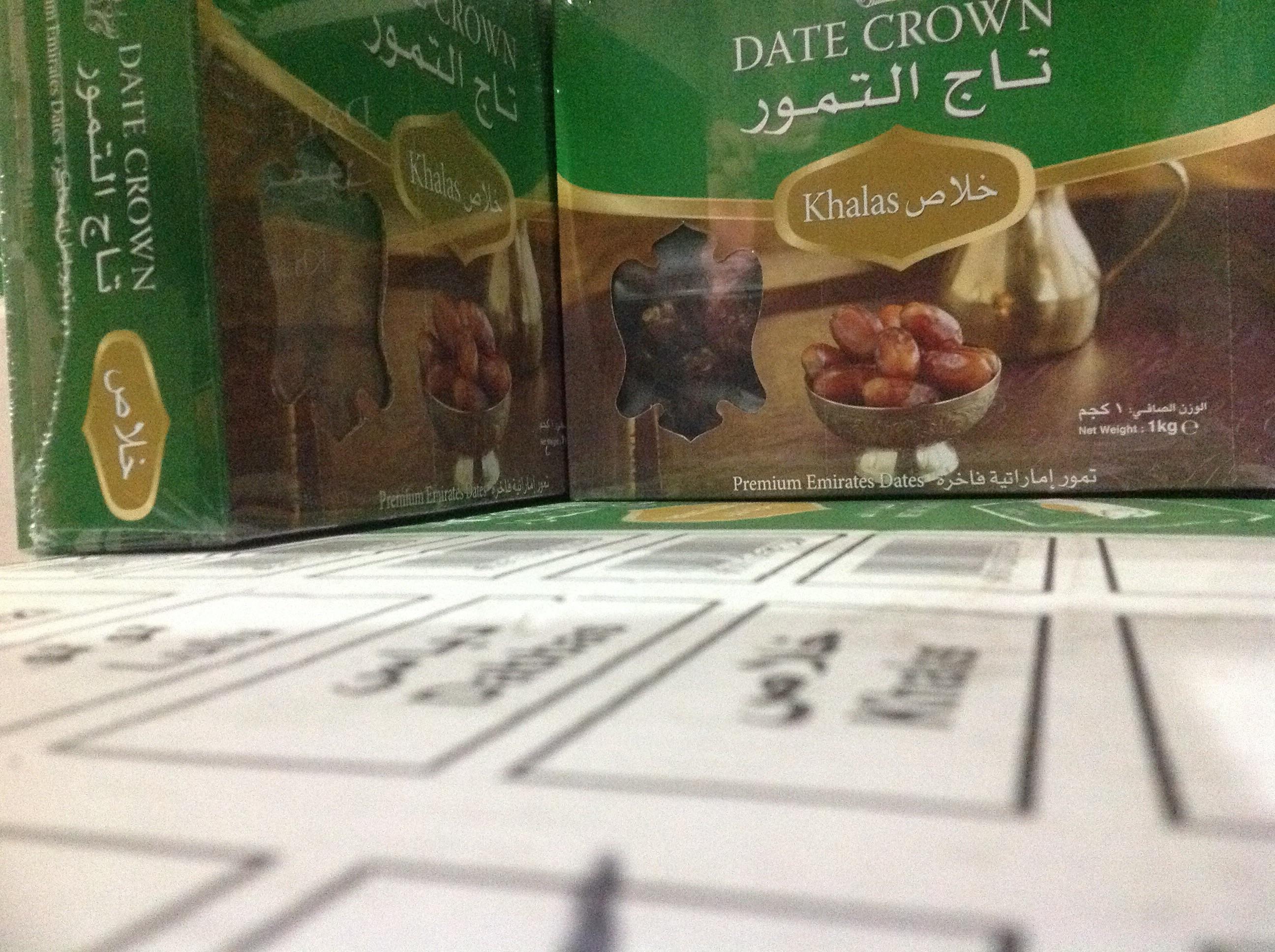 Kurma Kheinaizi Dan Khalas Jual Roti Maryam Harga Date Crown 1kg Ready Stock Isi 1 Kg Rp 60000 Pack Emirat