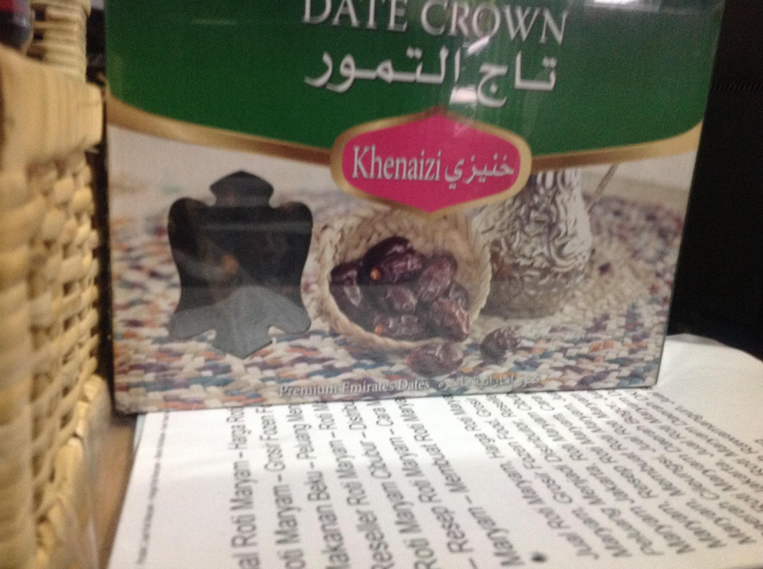 Kurma Kheinaizi Dan Khalas Jual Roti Maryam Harga Date Crown Khenaizi 1 Kg Emirat Kheinizi Dus Isi 10 Pack 1kg